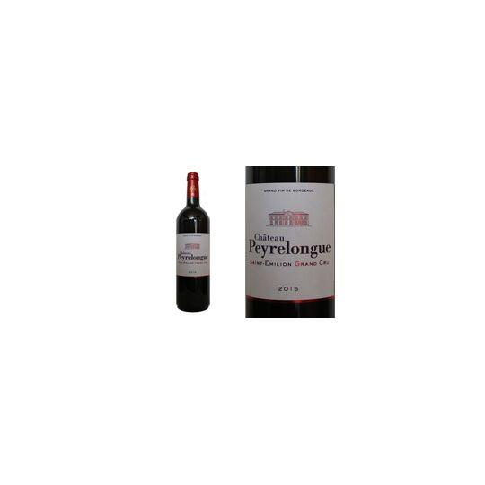 Château Peyrelongue 2015 - Vin  Rouge