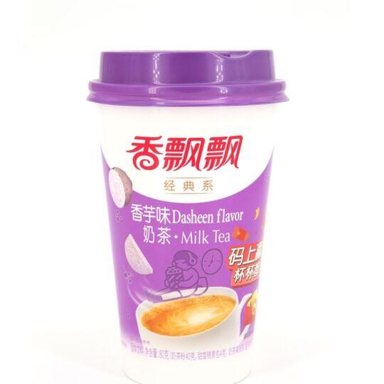 Thé Au Lait Saveur Taro 80g Xiang Piao Piao ASIAMARCHE