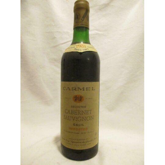 Galil Carmel Selected Cabernet Sauvignon Rouge 1981 - Israël CARMEL
